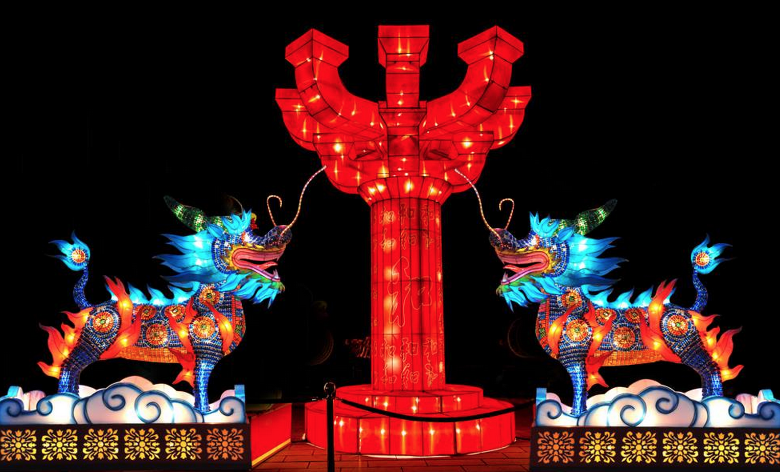 china lights comes to city park